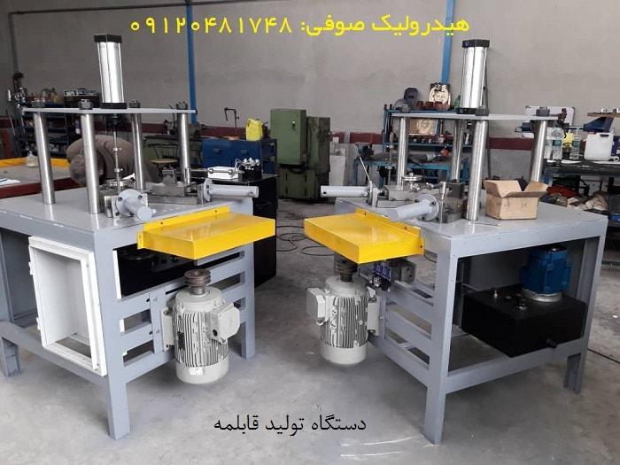 دستگاه تولید قابلمه